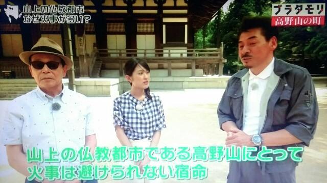 f:id:morifumikirikita319:20170924144735j:image