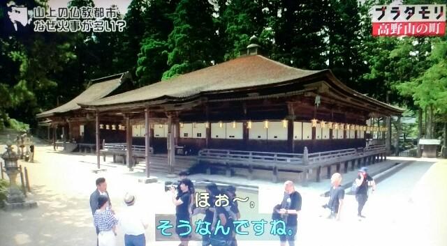 f:id:morifumikirikita319:20170924144747j:image
