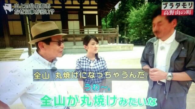 f:id:morifumikirikita319:20170924145617j:image