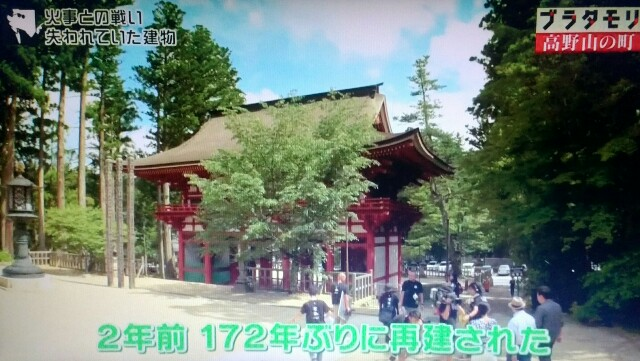 f:id:morifumikirikita319:20170924150159j:image