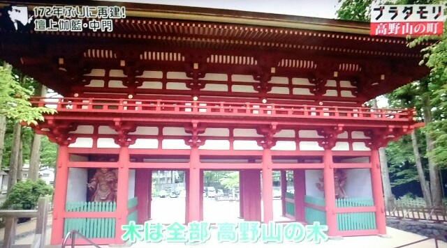 f:id:morifumikirikita319:20170924150403j:image