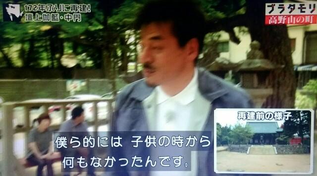 f:id:morifumikirikita319:20170924150434j:image