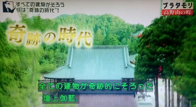 f:id:morifumikirikita319:20170924151804j:image