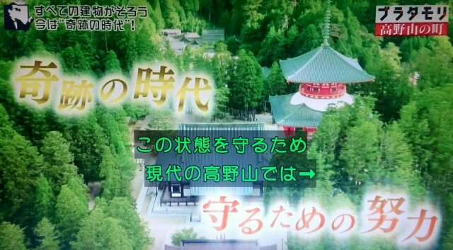 f:id:morifumikirikita319:20170924151829j:image