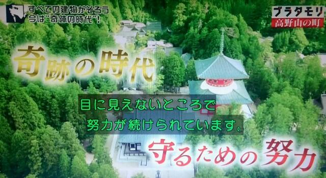 f:id:morifumikirikita319:20170924151845j:image