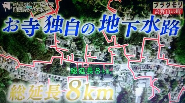 f:id:morifumikirikita319:20170924152416j:image