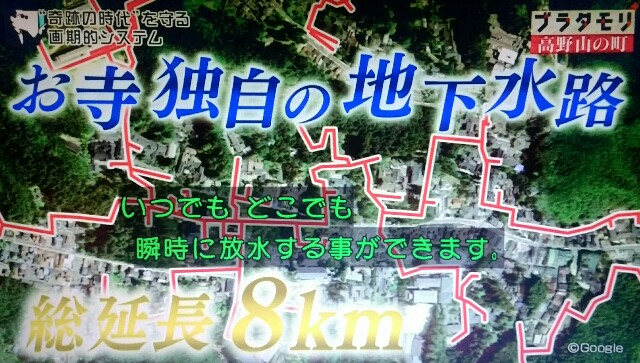 f:id:morifumikirikita319:20170924152429j:image