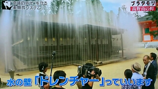 f:id:morifumikirikita319:20170924152758j:image