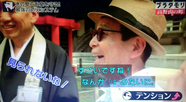 f:id:morifumikirikita319:20170924152816j:image