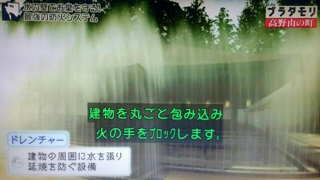 f:id:morifumikirikita319:20170924152856j:image
