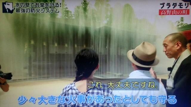 f:id:morifumikirikita319:20170924152926j:image