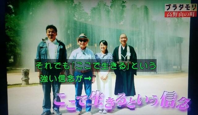 f:id:morifumikirikita319:20170924160138j:image