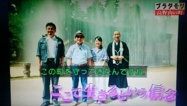 f:id:morifumikirikita319:20170924160151j:image
