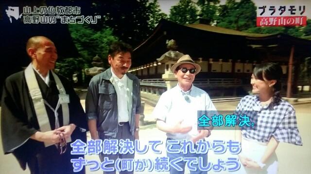 f:id:morifumikirikita319:20170924160231j:image