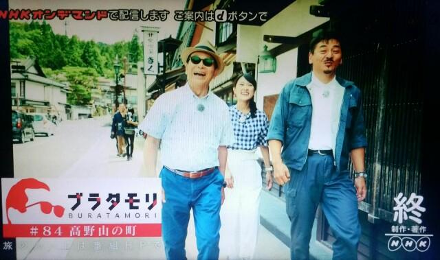 f:id:morifumikirikita319:20170924160345j:image