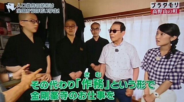 f:id:morifumikirikita319:20170924220138j:image