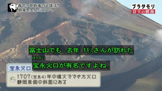 f:id:morifumikirikita319:20170925235011j:image