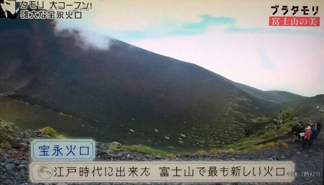 f:id:morifumikirikita319:20170926102255j:image