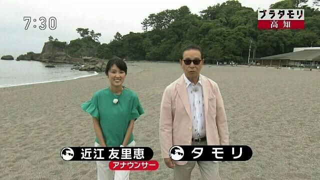 f:id:morifumikirikita319:20170930230102j:image
