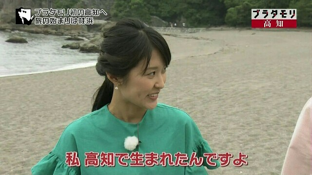 f:id:morifumikirikita319:20170930230121j:image