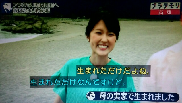 f:id:morifumikirikita319:20170930230154j:image