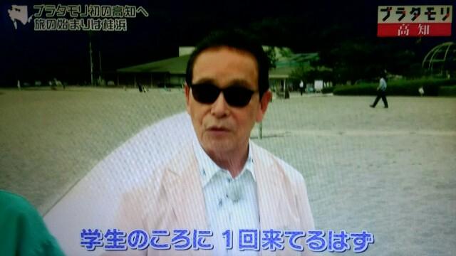 f:id:morifumikirikita319:20170930230215j:image
