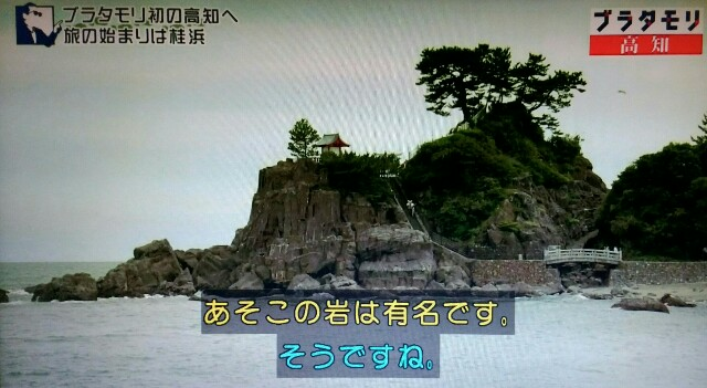 f:id:morifumikirikita319:20170930230234j:image