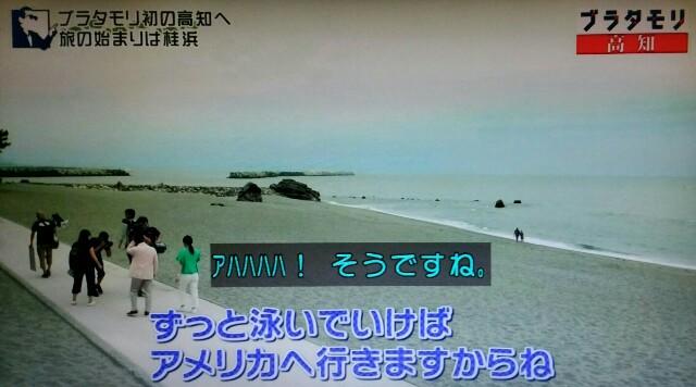 f:id:morifumikirikita319:20170930230302j:image