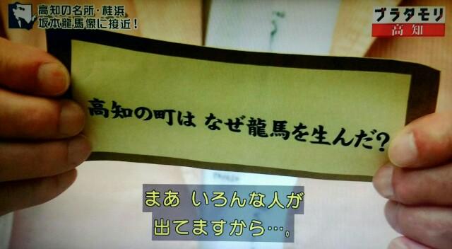 f:id:morifumikirikita319:20170930232128j:image