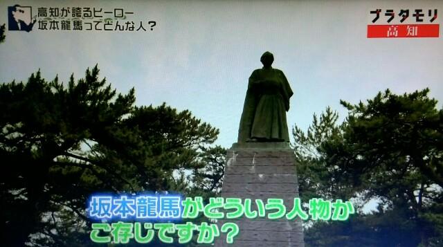 f:id:morifumikirikita319:20170930232223j:image