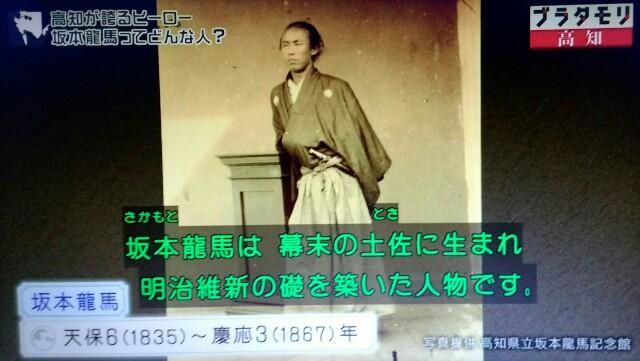 f:id:morifumikirikita319:20170930232257j:image