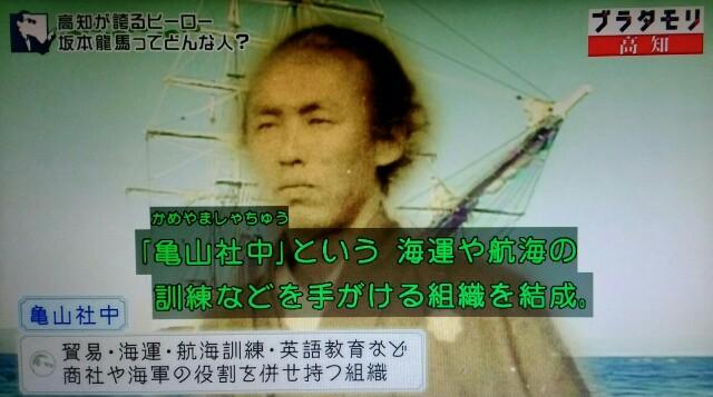 f:id:morifumikirikita319:20170930232313j:image