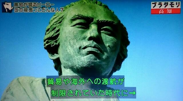 f:id:morifumikirikita319:20170930232333j:image