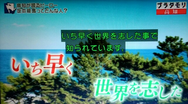 f:id:morifumikirikita319:20170930232409j:image