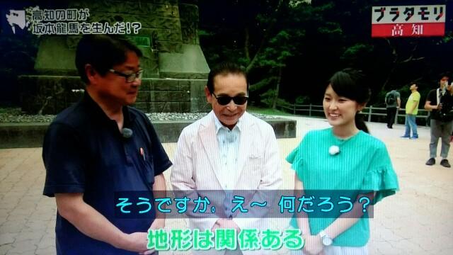 f:id:morifumikirikita319:20170930232535j:image