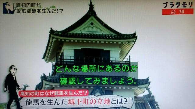 f:id:morifumikirikita319:20170930234507j:image