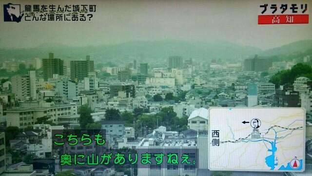 f:id:morifumikirikita319:20170930234626j:image