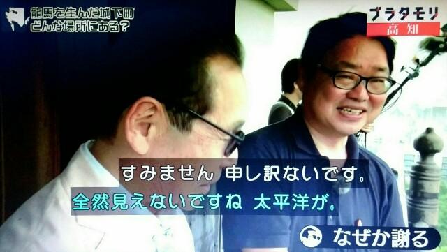 f:id:morifumikirikita319:20170930234716j:image