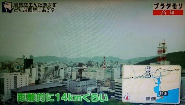 f:id:morifumikirikita319:20170930234731j:image