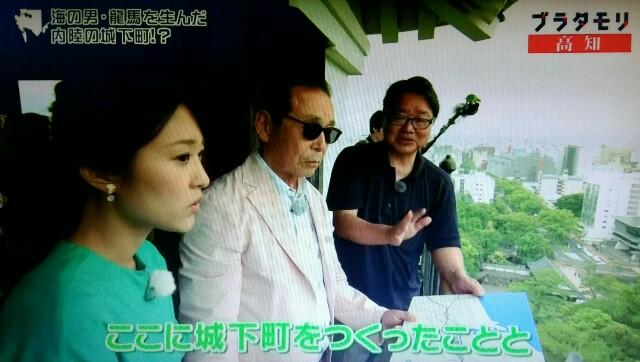 f:id:morifumikirikita319:20171001081326j:image