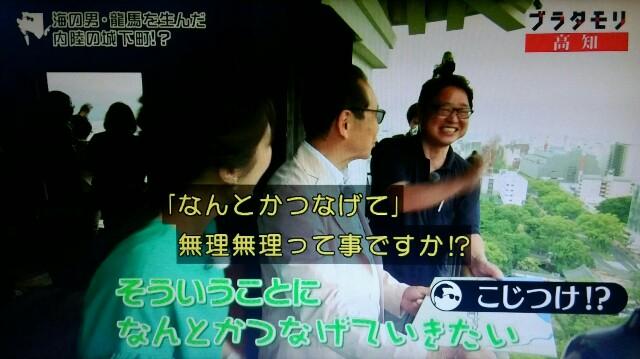 f:id:morifumikirikita319:20171001081432j:image