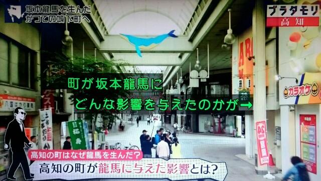 f:id:morifumikirikita319:20171001083050j:image