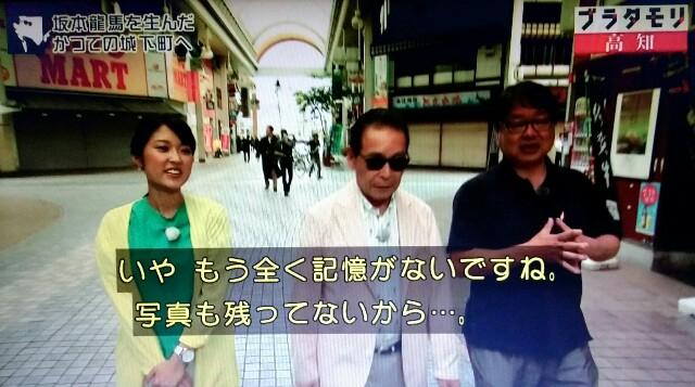 f:id:morifumikirikita319:20171001083112j:image