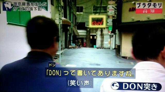 f:id:morifumikirikita319:20171001083208j:image