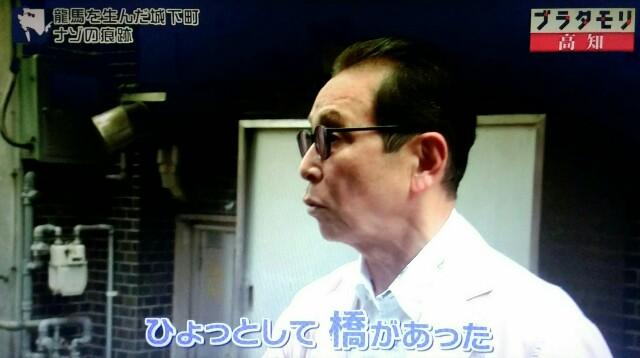 f:id:morifumikirikita319:20171001083234j:image