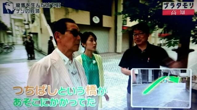 f:id:morifumikirikita319:20171001084901j:image