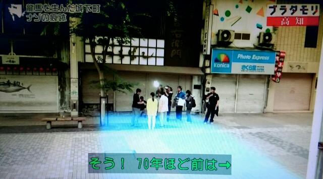 f:id:morifumikirikita319:20171001084919j:image