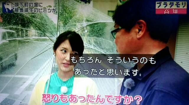 f:id:morifumikirikita319:20171001092417j:image