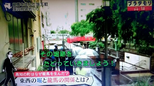f:id:morifumikirikita319:20171001123103j:image