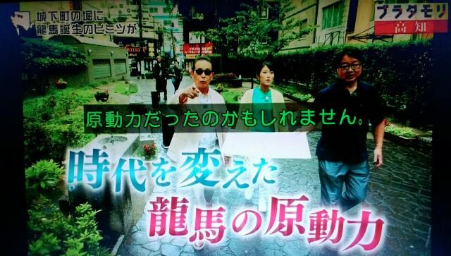 f:id:morifumikirikita319:20171001125339j:image